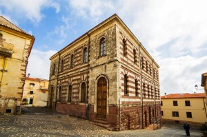 Museo Etnografico (Villanova Monteleone)