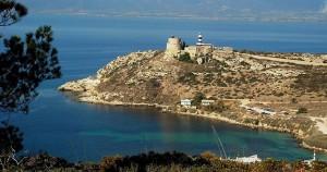Fortificazione di Calamosca (Capo Sant'Elia)